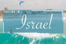 FOIL IN ISRAEL
