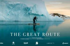 THE GREAT ROUTE – TEASER
