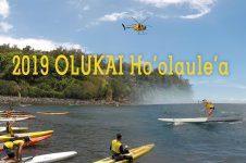 OLUKAI SUP RACE 2019