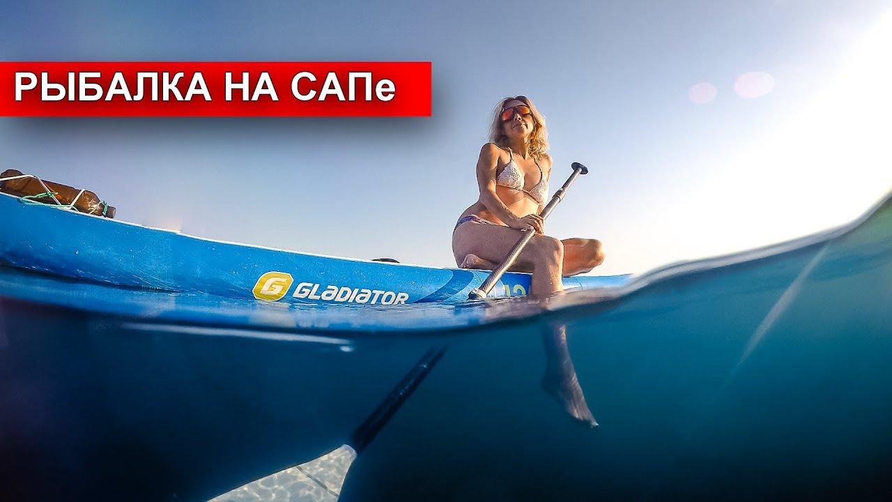 SUP INTERNATIONAL MAGAZINESEA FISHING IN PARADISE